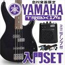 YAMAHA TRBX174 BLK ミニアンプセット ベース 初心者 セット 【ヤマハ】【オンラインストア限定】