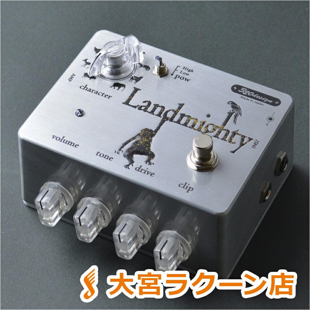 320design Landmighty オーバードライブ エフェクター 【320デザイン】 【大宮ラクーン店】