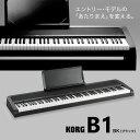 KORG B1 BK(ブラック) 電子ピアノ 88鍵盤 【コルグ】