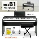 KORG B1 BK 専用スタンド イス ヘッドホンセット(お手入れセット付き) 電子ピアノ 88鍵盤 【コルグ】 【オンライン限定】 【別売り延長保証対応プラン:E】