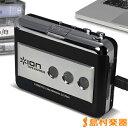 ION AUDIO TAPE EXPRESS USBカセットプレーヤー 【アイオンオーディオ】