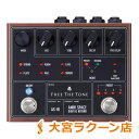 FREE THE TONE AMBI SPACE AS-1R リバーブ エフェクター 【フリーザトーン AS1R】 【大宮ラクーン店】