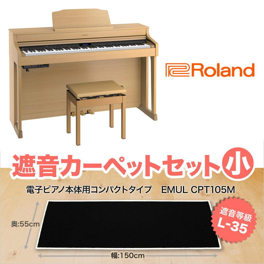 Roland HP603NBS キーボード フェンダー ブラックカーペット(小)セット 電子ピアノ 88鍵盤【ローランド】【配送設置無料 ギブソン・き払い】:島村楽器【送料無料】Roland HP603NBS ブラックカーペット(小)セット 電子ピアノ 88鍵盤【ローランド】【配送設置無料・き払い】
