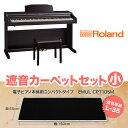ROLAND RP501R CRS ブラックカーペット(小)セット 電子ピアノ 88鍵盤 【ローランド】【配送設置無料・代引き払い不可】