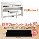 Roland DP603-PWS ブラックカーペット(小)セット 電子ピアノ 88鍵盤