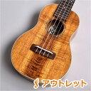 Kaala KU10C NAT コンサートサイズ 【カアラ】 【りんくうプレミアムアウトレット店】 【アウトレット】