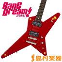 ESP RANDOMSTAR Kasumi -LED- ESP×バンドリ! ランダムスター 戸山香澄モデル エレキギター BanG Dream! 【LED搭載モデル】 【受注生産 納期7ヶ月程度 ※注文後のキャンセル不可】