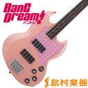ESP VIPER BASS Rimi ESP×バンドリ! ヴァイパーベース 牛込りみモデル ベース BanG Dream! 【受注生産 納期7ヶ月程度 ※注文後のキャン..