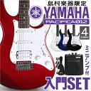 YAMAHA PACIFICA012 ミニアンプセット エレキギター 初心者 セット パシフィカ 【...