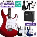 YAMAHA PACIFICA012 ヤマハアンプセット エレキギター 初心者 セット パシフィカ ...