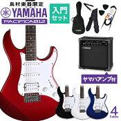 YAMAHA PACIFICA012 RM ヤマハアンプセット エレキギター 初心者 セット パシフィカ 【ヤマハ】【オンラインストア限定】