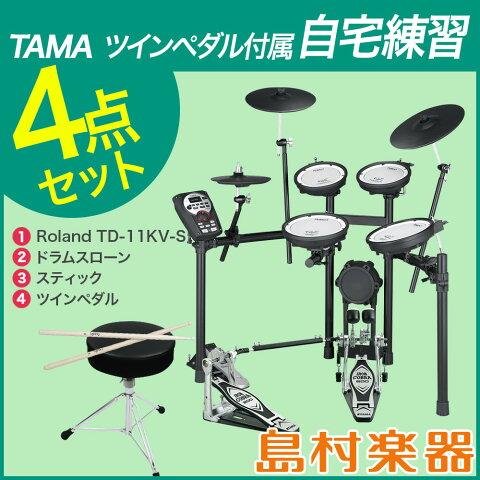 ドラム 桜川 めぐ