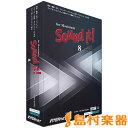 INTERNET Sound it! 8 Premium for Macintosh パッケージ版 波形編集ソフト 【インターネット SIT80M-PR Mac】【国内正規品】