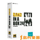 PGmusic Band-in-a-box 24 Win Basic PAK PGBBOBW111 【PGミュージック】