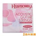 HISTORY HAGSN030 アコースティックギター弦 D-4th .030 【バラ弦1本】 【ヒストリー】