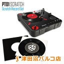 Numark SCRATCH RECORD SET ターンテーブルセット 7インチ レコード 【ヌマ