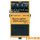 BOSS AC-3 アコースティックシミュレーター AcousticS