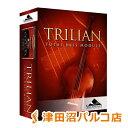 Spectrasonics Trilian ベース音源 プラグインソフト 【スペクトラソニックス】【