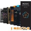 iZotope Music Production Suite プラグインバンドル 【アイゾトープ】【梅田ロフト店】【国内正規品】