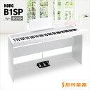 KORG B1SP WH 電子ピアノ 88鍵盤 【コルグ デジタルピアノ】【別売り延長保証対応プラン:E】