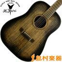 【クレジット無金利 10/31まで♪】K.Yairi SL-OV2 VBB アコースティックギター エンジェルシリーズ 【アコギ / フォークギター】 【Kヤイリ】【島村楽器限定モデル】