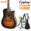 Epiphone Masterbilt DR-500MCE Vintage Sunburst アコースティックギター初心者12点セット エレアコ 【エピフォン】【オンラインストア限定】