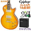 Epiphone Limited Edition Les Paul Standard Plustop PRO Dirty Lemon エレキギター