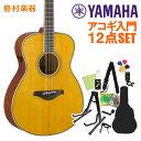 YAMAHA Trans Acoustic FS-TA Vintage Tint トランスアコースティックギター初心者12点セット (エレアコ) 【ヤマハ】
