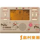 YAMAHA TDM-700 DPO3 チュ−ナ− メトロノ−ム 【ディズニー】 【くまのプーさん】 【ヤマハ TDM700DPO3】【数量限定品】