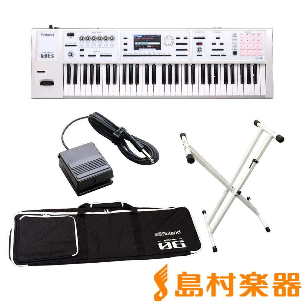 RolandFA-06-SCシンセサイザー限定ホワイト61鍵盤ベーシックセット(ホワイトカラースタン