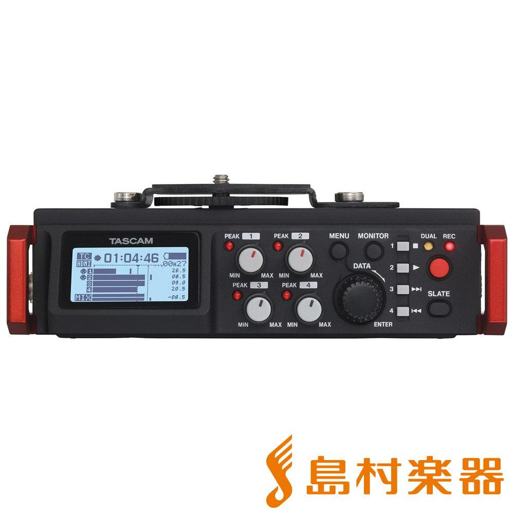 TASCAM DR-701D PCMレコーダー 【タスカム】