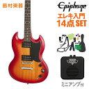 Epiphone SG Special Vintage Edition Vintage Worn Heritage Cherry Sunburst エレキギター 初心者14点セット 【ミニアンプ付き】 【..
