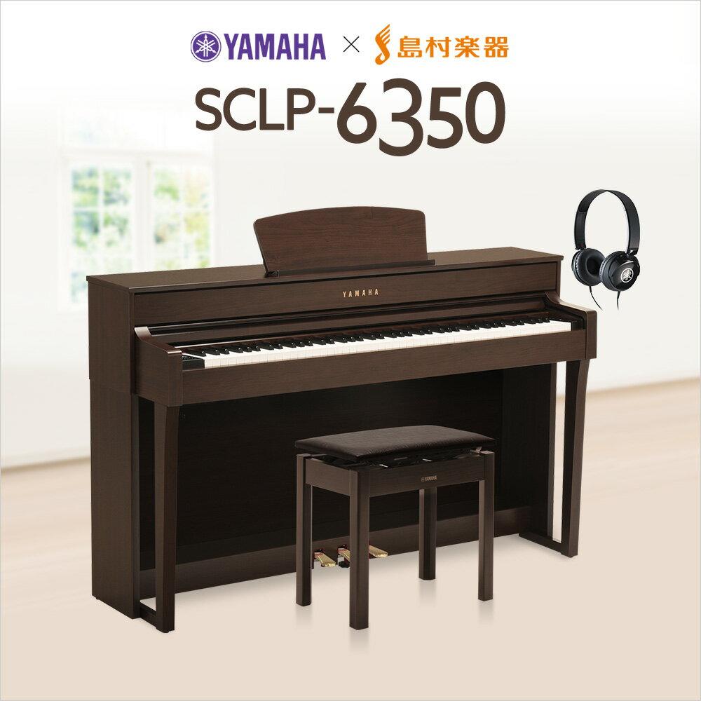 YAMAHASCLP-6350電子ピアノ88鍵盤ヤマハSCLP6350島村楽器限定配送設置無料・代引