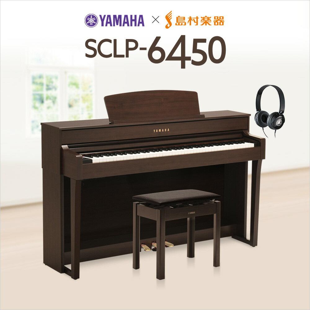YAMAHASCLP-6450電子ピアノ88鍵盤ヤマハSCLP6450島村楽器限定配送設置無料・代引
