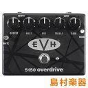 MXR EVH5150 Overdrive コンパクトエフェクター オーバードライブ 【エムエックスアール】