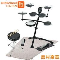 Roland 電子ドラム TD-1KV ローランド純正防音5点セット【即納可能】【オンラインストア限定 TD1KV V-Drums】【セール価格8月31日まで】