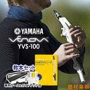 YAMAHA Venova (ヴェノーヴァ) 教本セット カ...