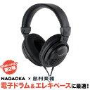 NAGAOKA × 島村楽器 '演奏上達に役立つ'電子ドラム練習用ヘッドホン NS101DHP 【ナガオカ】