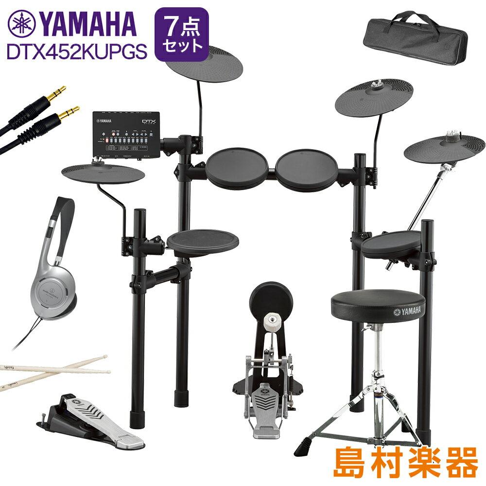 YAMAHADTX452KUPGS3シンバル拡張自宅練習7点セット電子ドラムセットヤマハ島村楽器オン