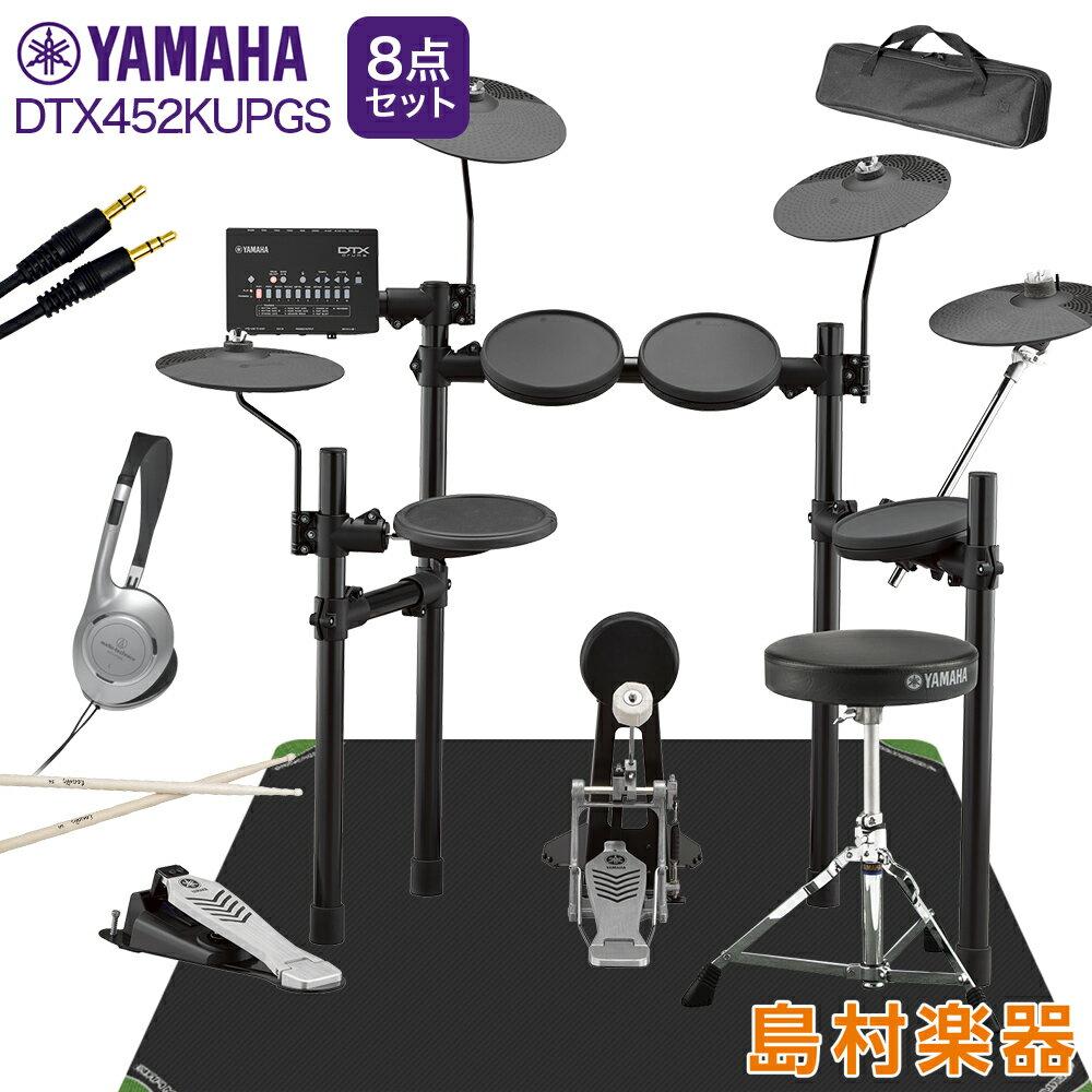 YAMAHADTX452KUPGS3シンバル拡張マット付き自宅練習8点セット電子ドラムセットヤマハ島