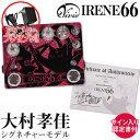 【アダプタープレゼント】Vivie IRENE66 【ヴィヴィ】【初回限定デザイン/在庫あり即