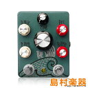 Hungry Robot Pedals Wash V2 Ta...
