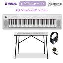 キーボード 電子ピアノ YAMAHA NP-12WH ホワイト スタンド ヘッドホンセット 61鍵盤 【ヤマハ NP12】 【オンライン限定】 楽器