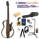 YAMAHA SLG200S NT サイレントギター13点セ...