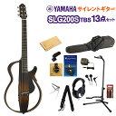 YAMAHA SLG200S TBS サイレントギター13点...