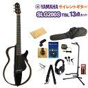 YAMAHA SLG200S TBL サイレントギター13点...