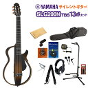 YAMAHA SLG200N TBS サイレントギター13点...