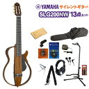 YAMAHA SLG200NW サイレントギター13点セット...