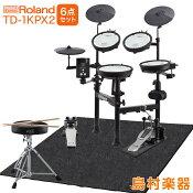 【5000円キャッシュバックキャンペーン中♪ 12/31まで】Roland 電子ドラム TD-1KPX2 V-Drums Portable ローランド純正防音6点セット【折りたたみ式】 【オンラインストア限定 TD1KPX2】