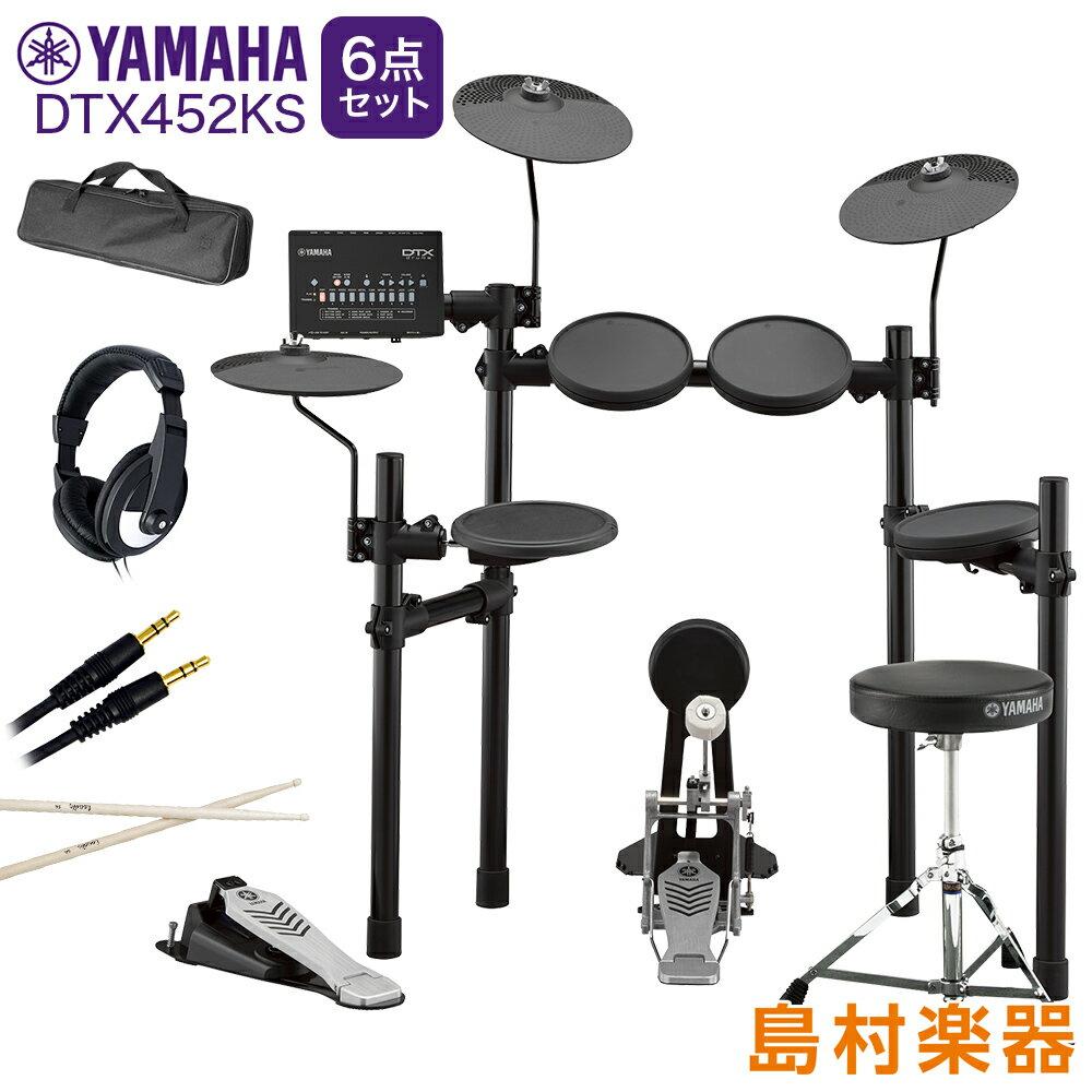 YAMAHADTX452KS自宅練習7点セット電子ドラムセットヤマハ島村楽器オンラインストア限定